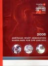 ガイドライン2005英語版「2005 AHA Guidelines for CPR and ECC」